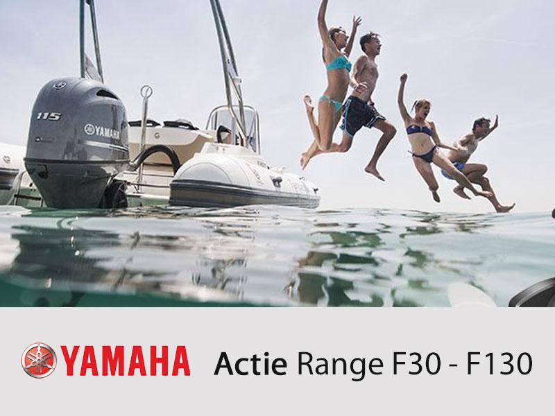 ACTIE range f30 - f130